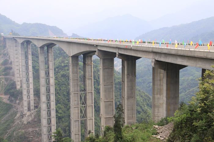 四川省雅安经石棉至泸沽段高速公路工程项目土建路基工程施工C4合同段