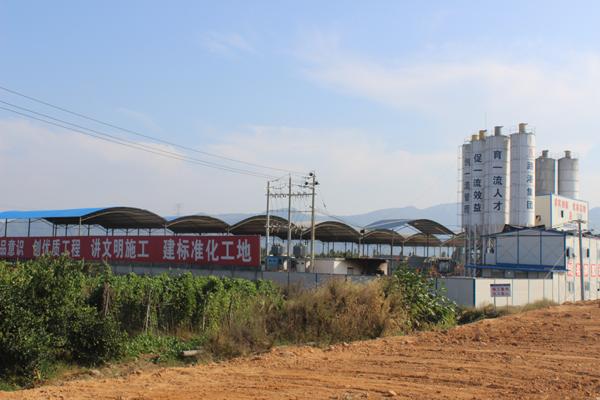 温州绕城高速公路西南线工程第7标项目