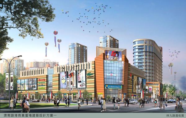 山东路港商业广场